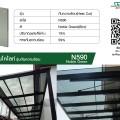 HC_N590 Noble green00